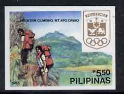 Philippines 1988 Mountain Climbing 5p50 imperf from Seoul Olympic Games set, as SG 2094B unmounted mint*