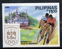 Philippines 1988 Cycling 11p imperf from Seoul Olympic Games set unmounted mint, as SG 2096B*