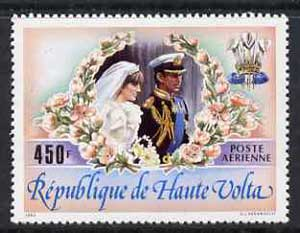 Upper Volta 1983 Royal Wedding 450f from World Events set unmounted mint, SG 668*