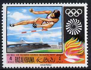 Ras Al Khaima 1970 High Jump 4R from Olympics perf set unmounted mint Mi 387A