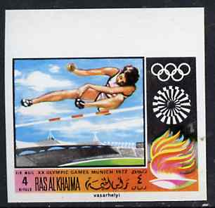 Ras Al Khaima 1970 High Jump 4R imperf from Olympics set unmounted mint, Mi 387B