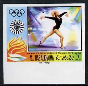 Ras Al Khaima 1970 Gymnastics 6R imperf from Olympics set unmounted mint, Mi 389B