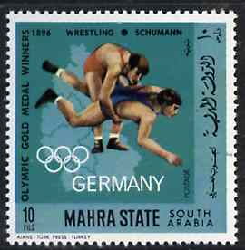 Aden - Mahra 1968 Wrestling 10f from German Olympics Gold Medal Winners set unmounted mint, Mi 99A*
