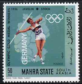 Aden - Mahra 1968 Javelin 50f from German Olympics Gold Medal Winners set unmounted mint, Mi 102A*