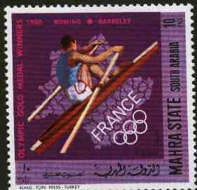 Aden - Mahra 1968 Rowing 10f from French Olympic Gold Medal Winners set unmounted mint, Mi 123A*