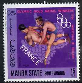 Aden - Mahra 1968 Wrestling 15f from French Olympic Gold Medal Winners set unmounted mint, Mi 124A*