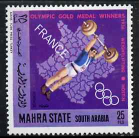 Aden - Mahra 1968 Weightlifting 25f from French Olympic Gold Medal Winners set unmounted mint, Mi 125A*