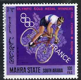 Aden - Mahra 1968 Cycling 100f from French Olympic Gold Medal Winners set unmounted mint, Mi 128A*