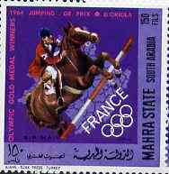 Aden - Mahra 1968 Show Jumping 150f from French Olympic Gold Medal Winners set unmounted mint, Mi 129A*