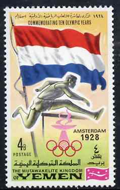 Yemen - Royalist 1968 Hurdling 4b from Olympics Winners with Flags set unmounted mint, Mi 518A