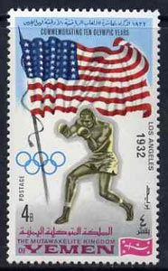 Yemen - Royalist 1968 Boxing 4b from Olympics Winners with Flags set unmounted mint, Mi 519A