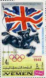 Yemen - Royalist 1968 Show Jumping 4b from Olympics Winners with Flags set unmounted mint, Mi 522A