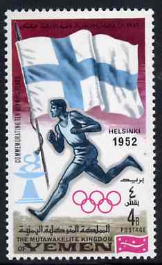 Yemen - Royalist 1968 Running 4b from Olympics Winners with Flags set unmounted mint, Mi 523A