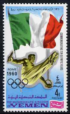 Yemen - Royalist 1968 Rings 4b from Olympics Winners with Flags set unmounted mint, Mi 525A