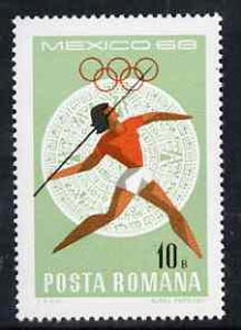 Rumania 1968 Javelin 10b unmounted mint from Mexico Olympics set, SG 3574, Mi 2697*
