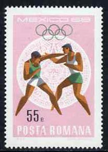 Rumania 1968 Boxing 55b unmounted mint from Mexico Olympics set, SG 3577, Mi 2700*