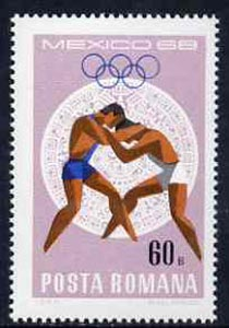 Rumania 1968 Wrestling 60b unmounted mint from Mexico Olympics set, SG 3578, Mi 2701*