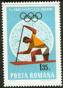 Rumania 1968 Punting 1b35 unmounted mint from Mexico Olympics set, SG 3580, Mi 2703*