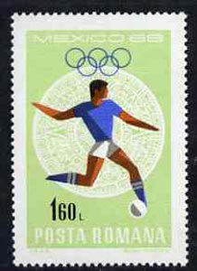 Rumania 1968 Football 1b60 unmounted mint from Mexico Olympics set, SG 3581, Mi 2704*