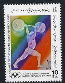 Iran 1988 Weightlifting 10r from Seoul Olympic Games strip of 5 unmounted mint, SG 2487
