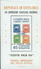 Costa Rica 1968 National Philatelic Exhibition perf m/sheet unmounted mint, SG MS 804