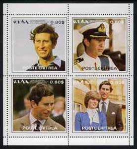 Eritrea 1981 Royal Wedding perf set of 4 unmounted mint