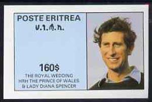 Eritrea 1981 Royal Wedding imperf souvenir sheet ($160 value)