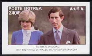 Eritrea 1981 Royal Wedding imperf deluxe sheet ($240 value)