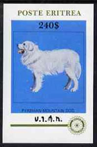 Eritrea 1984 Rotary - Dogs (Pyrenian Mountain Dog) imperf souvenir sheet ($240 value) unmounted mint