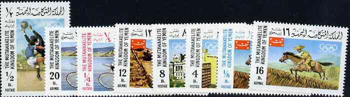 Yemen - Royalist 1967 Mexico Olympic Games perf set of 8 unmounted mint SG R335-42, Mi 403-10*