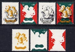 Cinderella - United States 1950 Christmas TB Seal (Inscribed Bermuda) set of 7 unmounted mint progressive proofs comprising the 4 individual colours and three composites ...