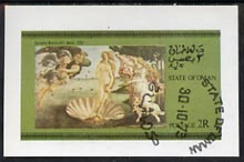 Oman 1973 Paintings (Botticelli's Venus) imperf souvenir sheet (2R value) cto used