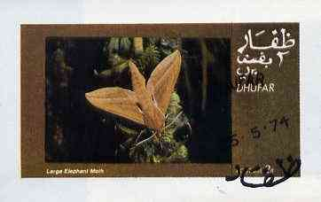 Dhufar 1974 Moths (Large Elephant Moth) imperf souvenir sheet (2R value)  cto used