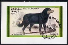 Oman 1973 Dogs (Newfoundland) imperf souvenir sheet (1R value) cto used