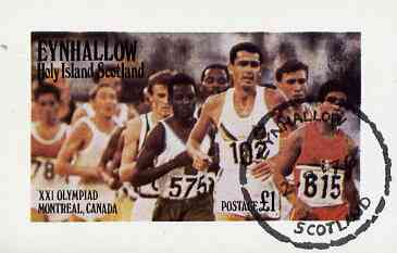Eynhallow 1976 Montreal Olympics (Running) imperf souvenir sheet (�1 value) cto used