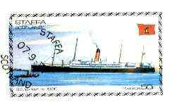 Staffa 1974 Steam Liners (SS Yorkshire) imperf souvenir sheet (50p value) cto used