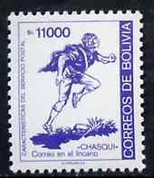 Bolivia 1985 Inca Postal Runner unmounted mint, SG 1104, Mi 1024*