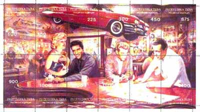 Touva 1995 'Hard Rock Cafe (Elvis, Marilyn Monroe, James Dean & Boggart) composite perf sheet containing 12 values unmounted mint