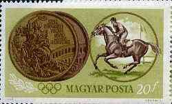 Hungary 1965 Horse-Riding 20fl from Tokyo Olympic Games perf set, SG 2044, Mi 2089 unmounted mint