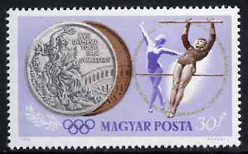 Hungary 1965 Gymnastics 30fl from Tokyo Olympic Games perf set, SG 2045, Mi 2090 unmounted mint