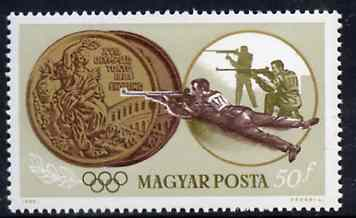 Hungary 1965 Rifle Shooting 50fl from Tokyo Olympic Games perf set, SG 2046, Mi 2091 unmounted mint