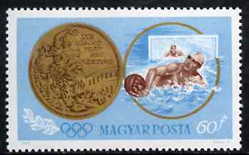 Hungary 1965 Water Polo 60fl from Tokyo Olympic Games perf set, SG 2047, Mi 2092 unmounted mint