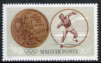 Hungary 1965 Putting the Shot 70fl from Tokyo Olympic Games perf set, SG 2048, Mi 2093 unmounted mint
