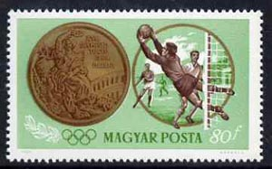 Hungary 1965 Football 80fl from Tokyo Olympic Games perf set, SG 2049, Mi 2094 unmounted mint