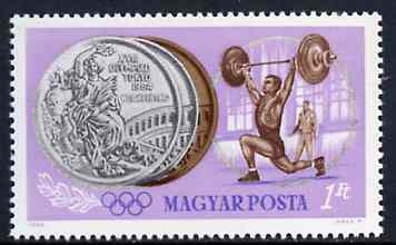Hungary 1965 Weightlifting 1fo from Tokyo Olympic Games perf set, SG 2050, Mi 2095 unmounted mint
