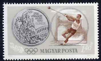 Hungary 1965 Hammer 1fo40  from Tokyo Olympic Games perf set, SG 2052, Mi 2097