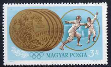 Hungary 1965 Fencing 3fo from Tokyo Olympic Games perf set, unmounted mint SG 2055, Mi 2100