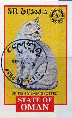 Oman 1984 Rotary - Domestic Cats imperf deluxe sheet (5R value) cto used