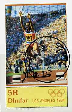 Dhufar 1984 Los Angeles Olympics imperf deluxe sheet (Long Jump 5R value) cto used