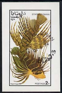 Oman 1974 Tropical Fish (Dragonfish) imperf souvenir sheet (2R value) cto used